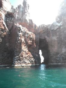 Los Islotes